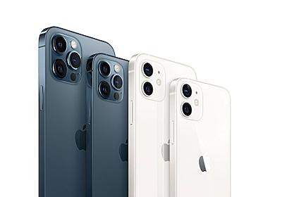 Apple、iPhone12シリーズの下取り価格を公開。最大84,000円 - iPhone Mania
