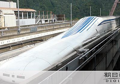「リニア、当初は大推進論者」静岡知事、朝日新聞に手記:朝日新聞デジタル