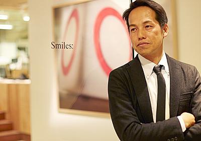 スマイルズが考える「世の中の体温をあげる」ためのビジネスと企業のありかた | リクルートホールディングス - Recruit Holdings