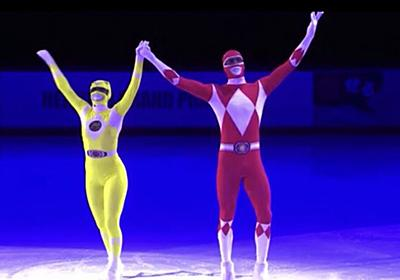 深夜フィンランドで開催されているフィギアのエキシビジョンを見ていたら突然のレンジャー登場「スタイル良すぎ」「これで滑れるのw」など感想続々 - Togetter