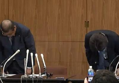 【全文4/4】神戸製鋼の不正発覚後の対応は適切だったのか? 記者からの追及に「返す言葉もない」 - ログミーBiz