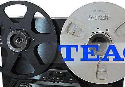 【TEAC】ティアック X-2000R オープンリールデッキは ブランドの黄金期を支え 約30年以上経っても中古市場で高額に取引される隠れた人気モデル – Φ-GRID