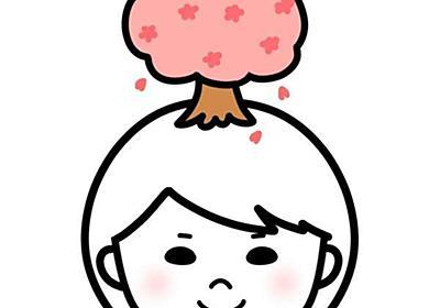 ブログのプロフィール画像とアイコンを新しいイラストに。1年越しに叶ったご依頼☆ | SAKURASAKU