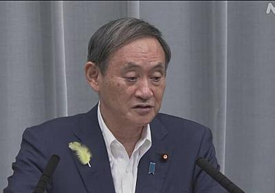 「最悪の場合 再び宣言発出の可能性も」菅官房長官 新型コロナ | NHKニュース