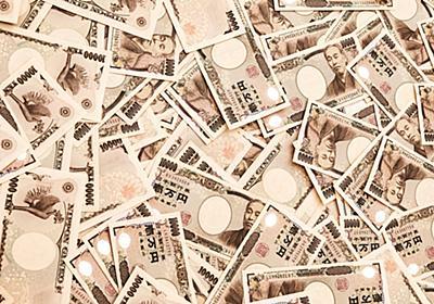 こんなに酷かった白川方明前日銀総裁の国会答弁 | 金子洋一「日本経済の再生をめざすブログ」