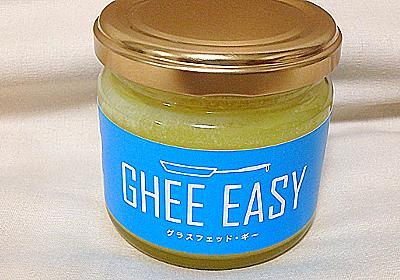 インドの発酵バターオイルで作るフライドポテトは1つ上いくうまさ  - デイリーポータルZ
