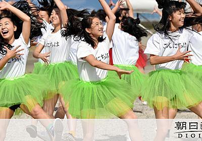 「バブリー」登美丘高、次は万博ダンス あの曲キレキレ:朝日新聞デジタル