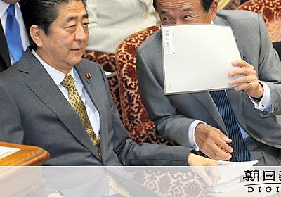 【速報中】森友新文書か「最高裁まで争う覚悟で非公表」:朝日新聞デジタル
