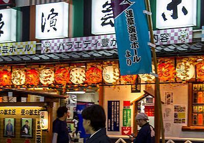 なぜ林家正蔵は、三遊亭好の助の林家九蔵襲名に待ったをかけたのか(堀井 憲一郎) | 現代ビジネス | 講談社(1/6)