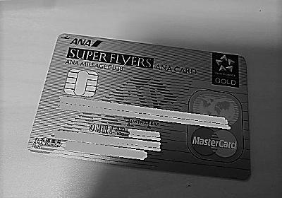 paypayでクレジットカードを不正利用された話-VISA/MASTERクレカユーザーは明細要チェック!-