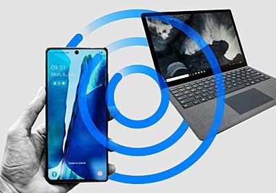 AndroidとWindowsパソコンをワイヤレスで接続する方法 | ライフハッカー[日本版]