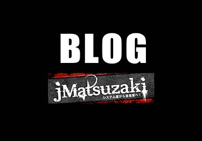 jMatsuzaki | 楽しいことを仕事にするドキュメンタリーブログ