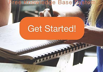 無料情報共有ツール「knowledge」CentOS7へインストールする手順。ナレッジを手軽に導入して業務効率化   単刀直入に申しますと