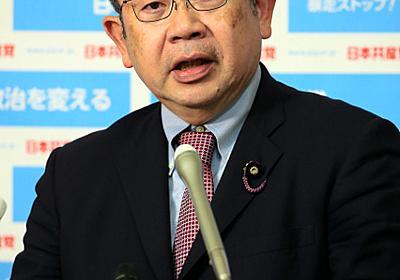 「被害女性に名乗り出ろとは」共産・小池氏が財務省批判:朝日新聞デジタル