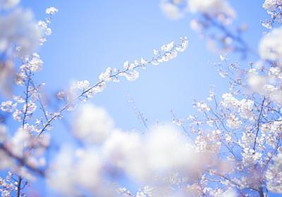 エビ中卒業の廣田あいか 「歌うっていうことがなによりも一番好き」 - NEWS | 太田出版ケトルニュース