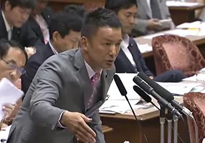 「原発がミサイル攻撃された場合の被害想定は?」 山本太郎氏が安倍首相を問いつめる - ログミーBiz