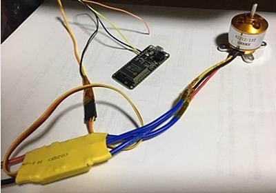 Arduinoでブラシレスモーターを回してみました。|ドクブラウン|note
