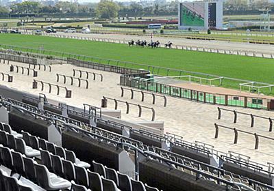 JRA、宝塚記念ウィークの6・28まで無観客競馬の継続を発表 競走馬の出走制限などは今月中まで : スポーツ報知