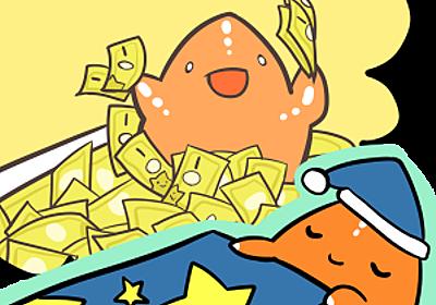 月収1000万円を超えるアフィリエイターはどんな人生を歩んで来ているのか、インタビューしてみた - 今日はヒトデ祭りだぞ!