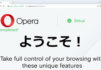 Opera Softwareが最大876%の暴利ローンアプリで不正に荒稼ぎしてたことが判明、摘発されればOperaブラウザ終了の可能性も - GIGAZINE