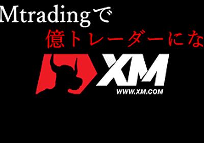 海外FX 比較ランキング
