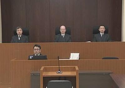 痛いニュース(ノ∀`) : 【熊谷6人殺害】死刑破棄に、妻と娘2人を失った男性は裁判長を睨み付け…「少しも分かっていない。同じ立場に立ったらどう思うのか」 - ライブドアブログ