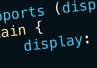 How @supports Works | CSS-Tricks