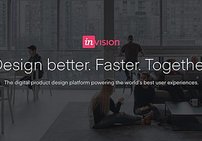 Free Web & Mobile (iOS, Android) Prototyping and UI Mockup Tool | InVision