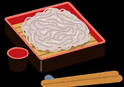 【蕎麦】を食べて上手な【ダイエット】してみましょう - 栄養学講師が綴る雑記