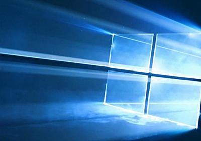 Windows 10 October 2018 Update、ZIPファイルのコピー時に不具合--パッチは11月提供予定 - ZDNet Japan