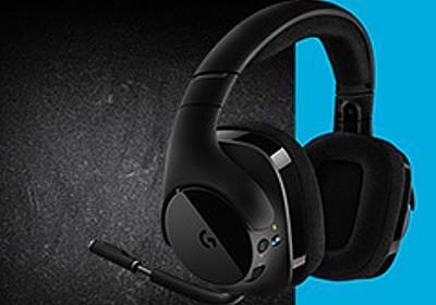 Logicool G,1万円台後半で買えるゲーマー向けワイヤレスヘッドセット「G533」を1月26日に発売 - 4Gamer.net
