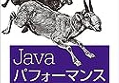 JVM主要オプション - A Memorandum