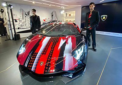 """ランボルギーニ、ヨウジヤマモトとコラボした「アヴェンタドール S """"dressed"""" by Yohji Yamamoto」世界初公開 - Car Watch"""