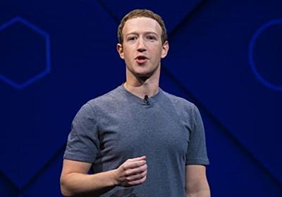 Facebookの新AIシステム「Rosetta」、動画や画像の不適切テキスト検出に活躍中 - CNET Japan