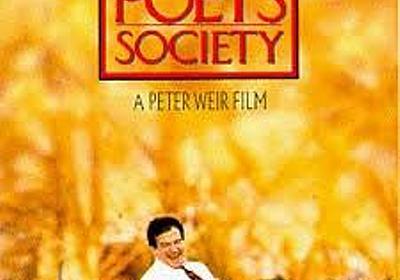 映画『いまを生きる』は絶対観るべき名作 ロビン・ウィリアムズ イーサン・ホーク出演作品 - THE ENTERTAINMENT DIARIES