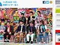 平成ライダー×昭和ライダーが夢の競演!? 「アメトーーク!」に登場したVTRに特撮ファン大興奮 | GetNavi web ゲットナビ