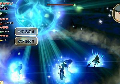 『ファイナルファンタジー・クリスタルクロニクル リマスター』が2019年に発売決定【PSLineUp】