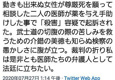 「ALSは業病」ツイートで炎上 石原慎太郎氏が謝罪:朝日新聞デジタル