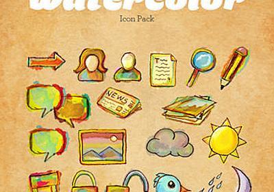 絵の具で描いたようなやさしいアイコン「Watercolor Icon」無料ダウンロード - PhotoshopVIP