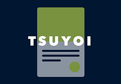 つよいUI - transitkix design log