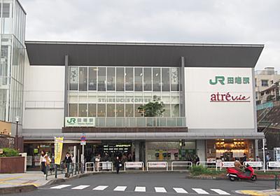 山手線で1番無名でもいい。それでも大好きな「田端」で生きていく - SUUMOタウン