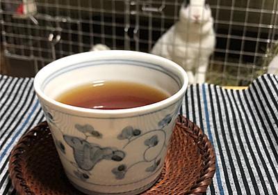 大山崎山荘美術館ーウィリアム・モリスー - 兎徒然