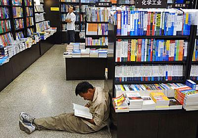 The East is read - Who's reading what?