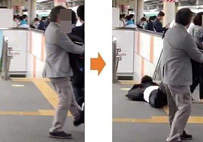 駅で「逃げる痴漢」に足を出して転ばせた男性、「暴行罪になる」は本当? - 弁護士ドットコム