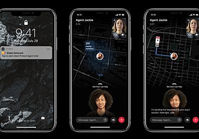 """緊急通報できる防犯アプリは、本当に都市を""""安全""""にするのか:浮上するさまざまな懸念の理由   WIRED.jp"""