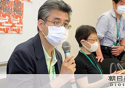 表現の不自由展、会場を変更へ 中止求める街宣相次ぐ:朝日新聞デジタル