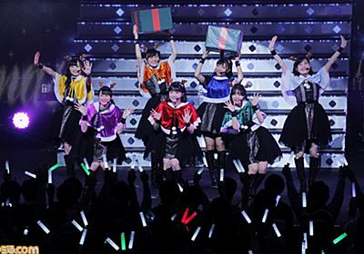 WUGちゃんと過ごすクリスマス! さらに『雨上がりのミライ』のカバーも――Wake Up, Girls! HOMEツアー横須賀公演をリポート - ファミ通.com