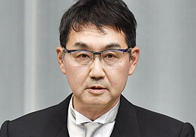 河井克行法相 妻の参院選に公選法違反の疑い | 文春オンライン