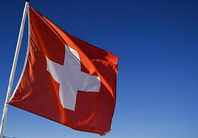 CNN.co.jp : 海賊がスイスの貨物船を襲撃、乗員12人拉致 ナイジェリア沖