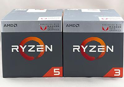 Ryzen 5 2400G/Ryzen 3 2200Gレビュー - APUでも競合を脅かす性能を発揮できるか (1) ついに登場したデスクトップPC向けのRyzen APU | マイナビニュース